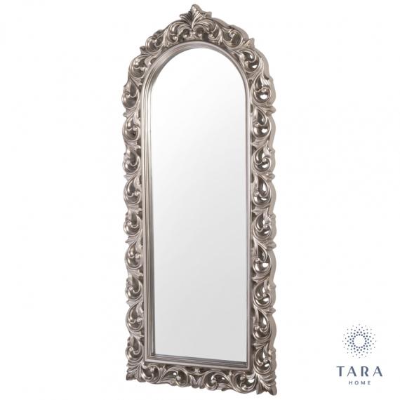 Varina Arch Top Wall Mirror